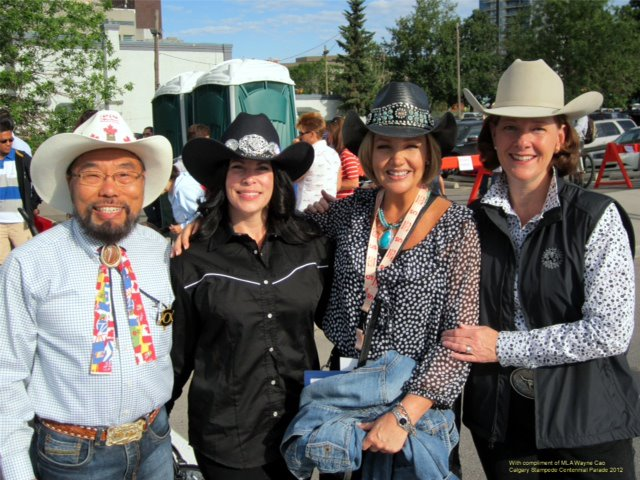 Wayne Cao Christine Cusanelli Sandra Jensen Alison Redford Calgary Stampede