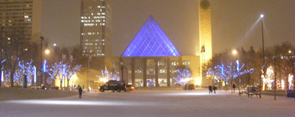 What Edmonton City Hall is expected to look like on Feb. 22, 2016.